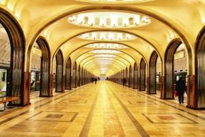 Московский метрополитен ночью