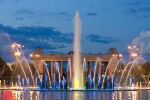 Парк Горького Москва