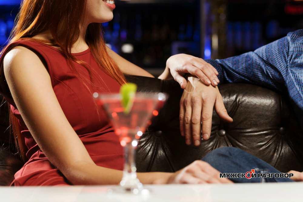 Как быстро соблазнить женщину