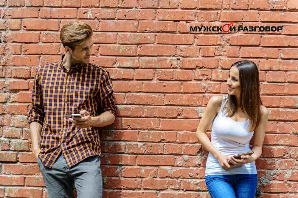 Парень и девушка у стены