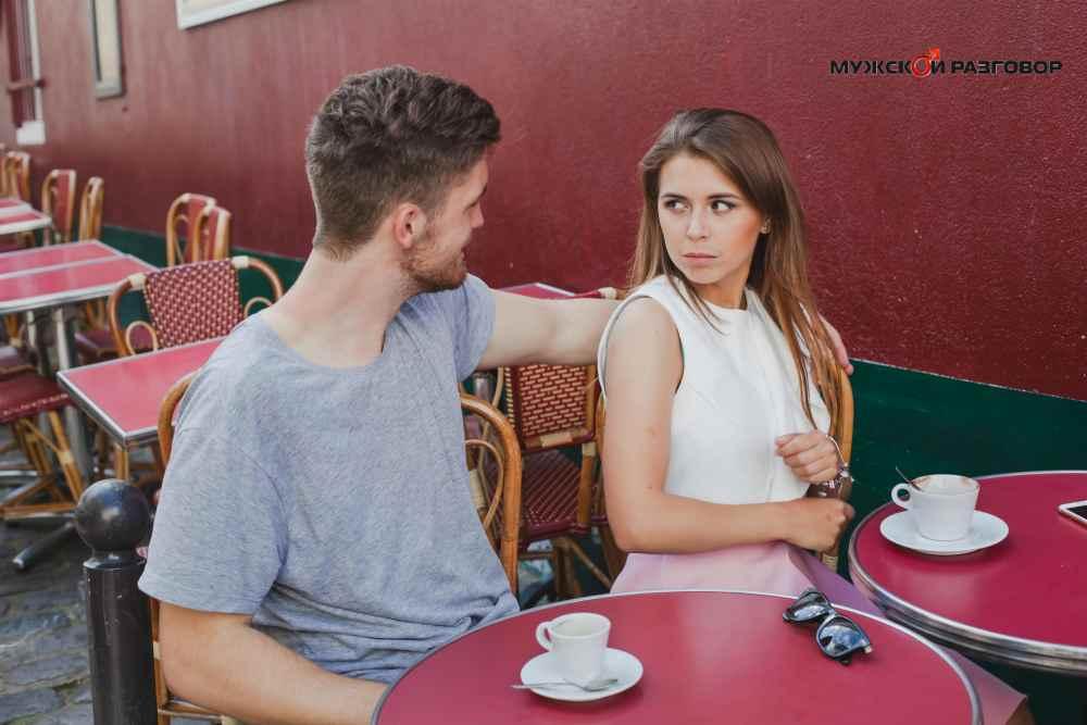 как начать разговор с незнакомой девушкой