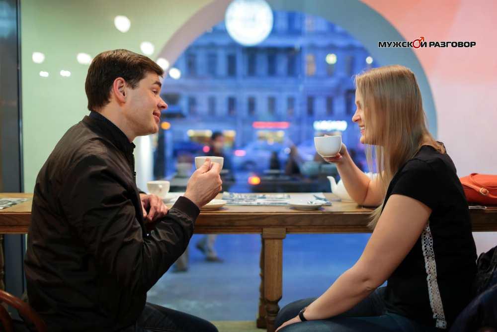 Парень и девушка весело болтают