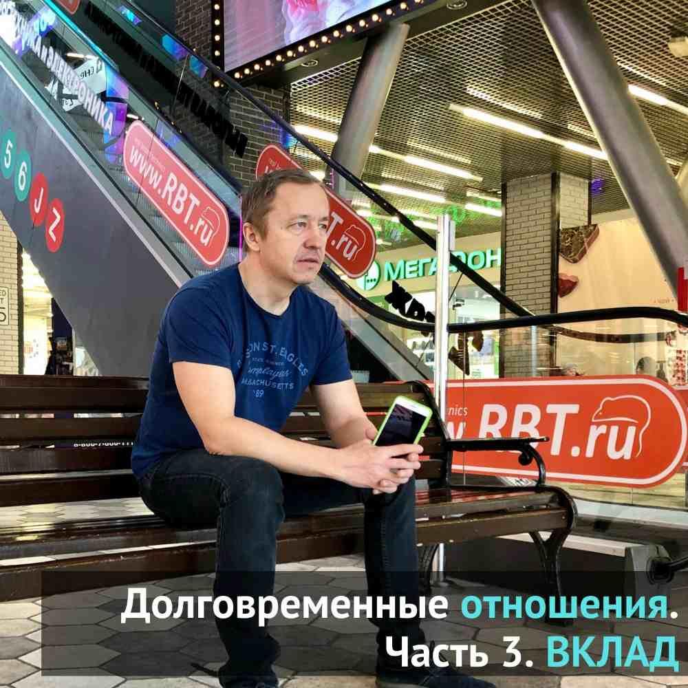 Дмитрий Светлов: эксперт