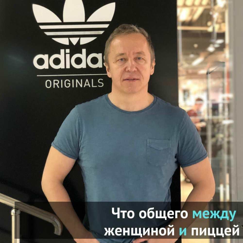 Дмитрий Светлов - эксперт по отношениям