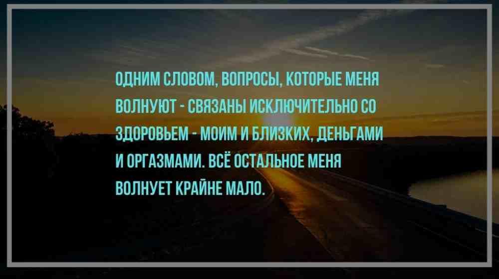 Про ситуацию в Белоруссии