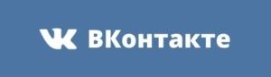 Переходи ВКонтакте